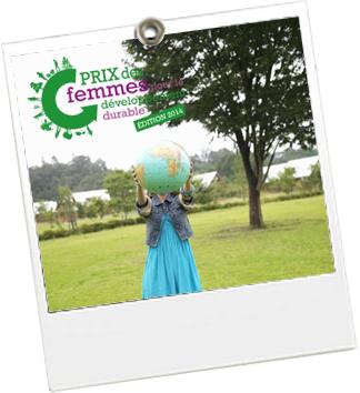 Prix des femmes pour le developpement durable - JulieFromParis
